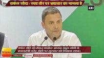 congress president rahul gandhi attacks pm narendra modi over new rafale report