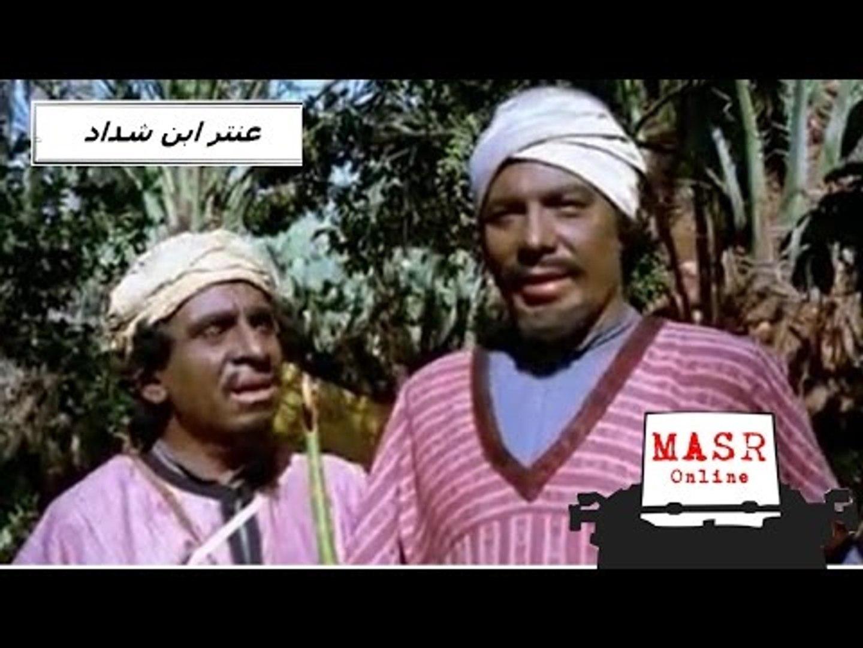 الفيلم العربي I عنتر بن شداد I بطولة فريد شوقي و كوكا فيديو