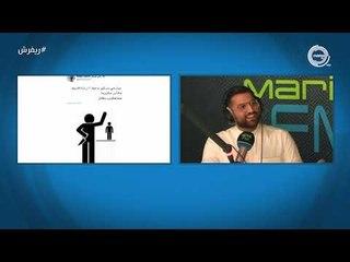 اسكوزمي ⚠: مع هدى حسين، رامي عياش، محمد هنيدي، وغيرهم.. | #ريفرش