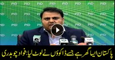 Federal Information Minister Fawad Chaudhry addresses media in Islamabad