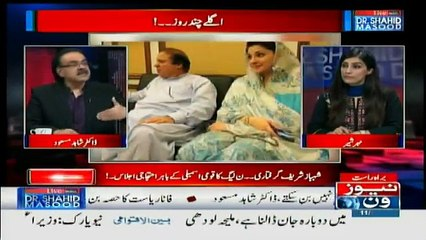 Live With Dr. Shahid Masood - 11th October 2018