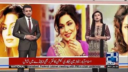 Actress Meera Becomes 'Qabza Mafia', Kept Held House Of A Citizen