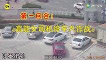 Cette débile essaie de porter sa voiture pour se garer.. Tellement mauvaise !