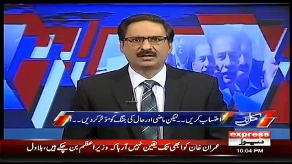 Javed Chaudhry Gives Advice To Imran Khan