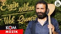 Ergîn Xelikan - Wek Qumrî [Official Audio] / @Kommuzik