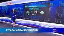 Dolar ve Euro Kuru Bugün Ne Kadar ? Altın Fiyatları | Döviz Kurları | 12 Ekim 2018