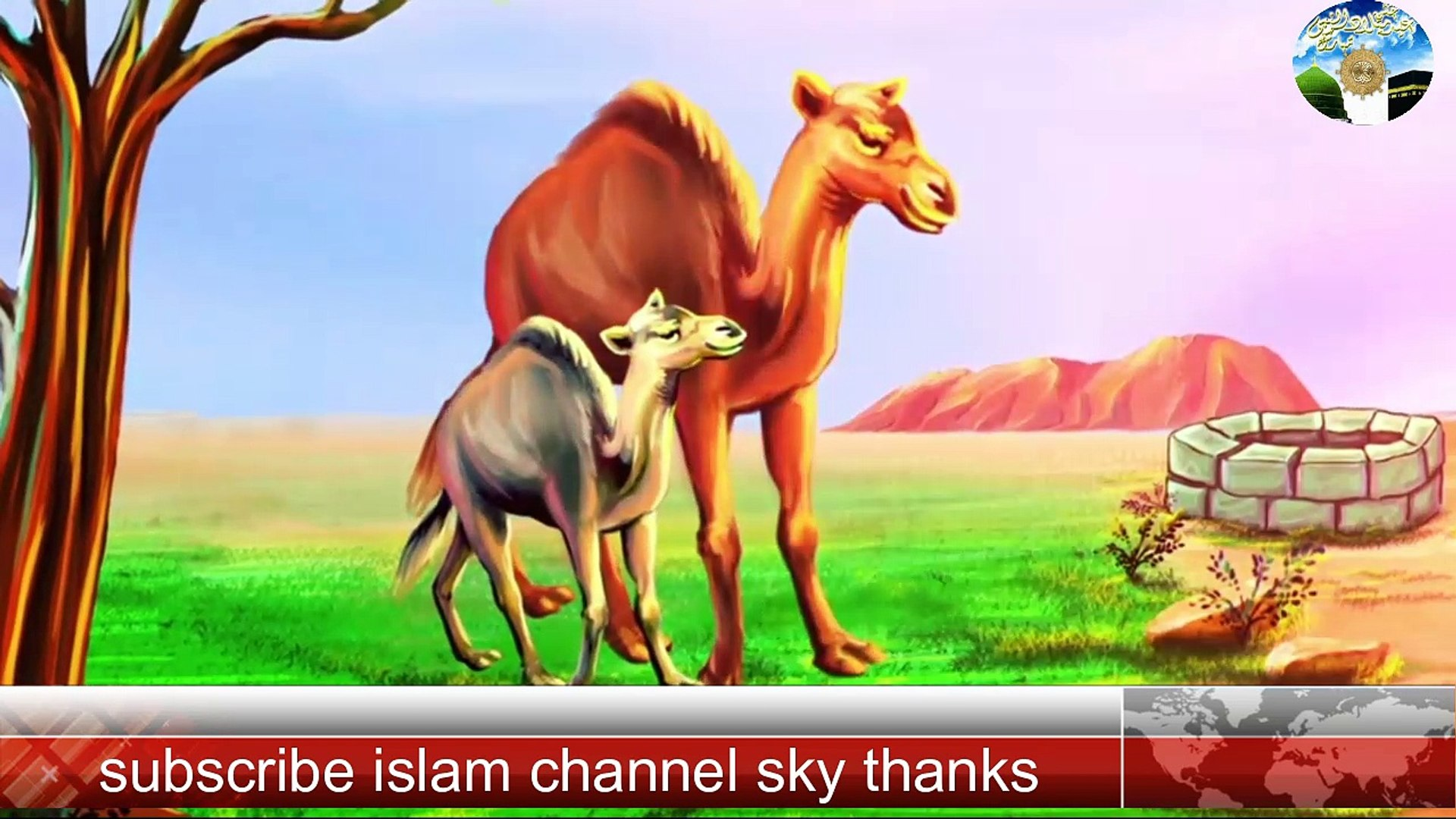 Allah Kay Nabi Syedna Saleh (A S) Ki Kahani - History Of Islam - ISLAMIC  Cartoons FOR KID 2018