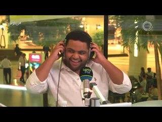 الفنان خالد مظفر | ضيف برنامج #ريفرش مع علي نجم على MarinaFM 90.4