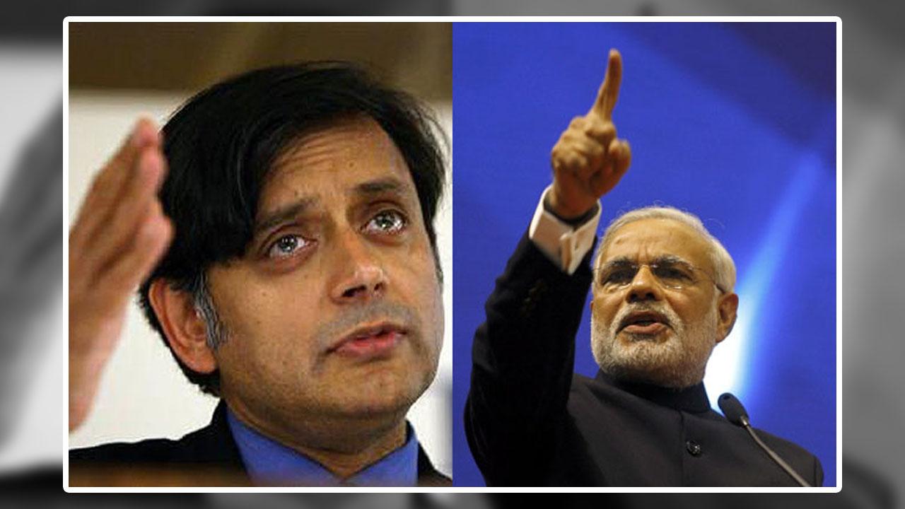 PM Modi का Sanskrit श्लोक बनाम Shashi Tharoor की English, देखें कौन पड़ा भारी | वनइंडिया हिंदी