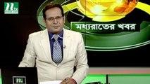 NTV Moddhoa Raater Khobor   13 October, 2018