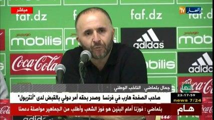 Belmadi : « Mandi n'est pas content, et c'est normal»