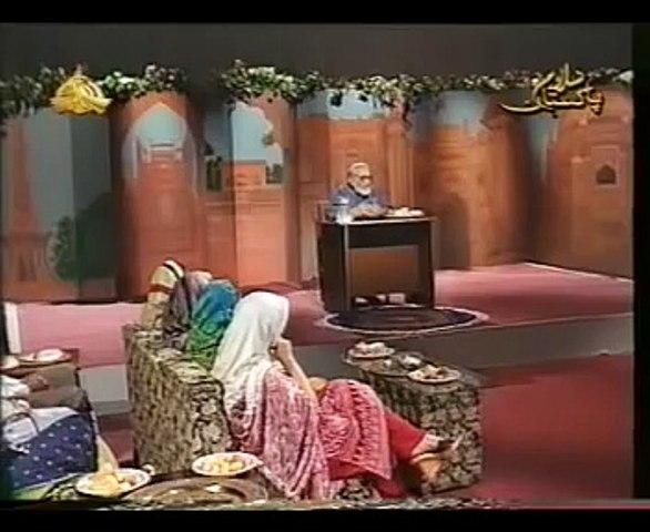 Zavia (Ashfaq Ahmed) - Episode 04