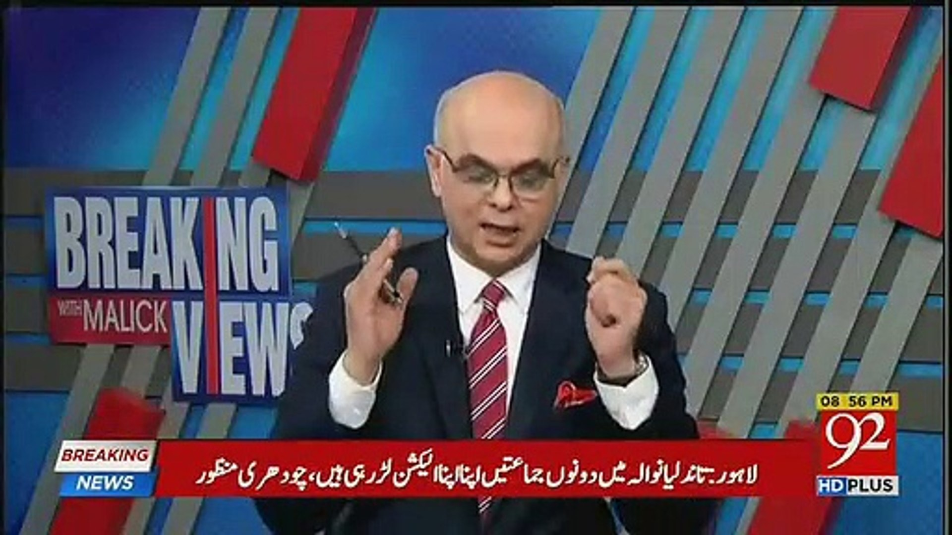 Ask Anil Musarrat why his heart is uncomfortable for Malik Riaz- M Malick's  request to PM Imran Khan