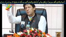 Prime Minister Imran Khan Speech Today In Islamabad - Imran Khan Latest Video - PTI Imran Khan News