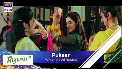 The Best and Top 12 Pakistani Drama Soundtracks (OST) Of 2018 - Vidz Motion