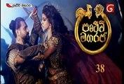 Prithvi Maha Raja 13-10-2018 | Pruthuvi Maharaja 38
