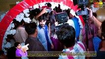 Mehak Malik Laung Laachi  'Latest Event Entry - Shaheen Studio, punjabi song,new punjabi song,indian punjabi song,punjabi music, new punjabi song 2018, pakistani punjabi song, punjabi song 2018,punjabi singer,new punjabi sad songs,punjabi audio song