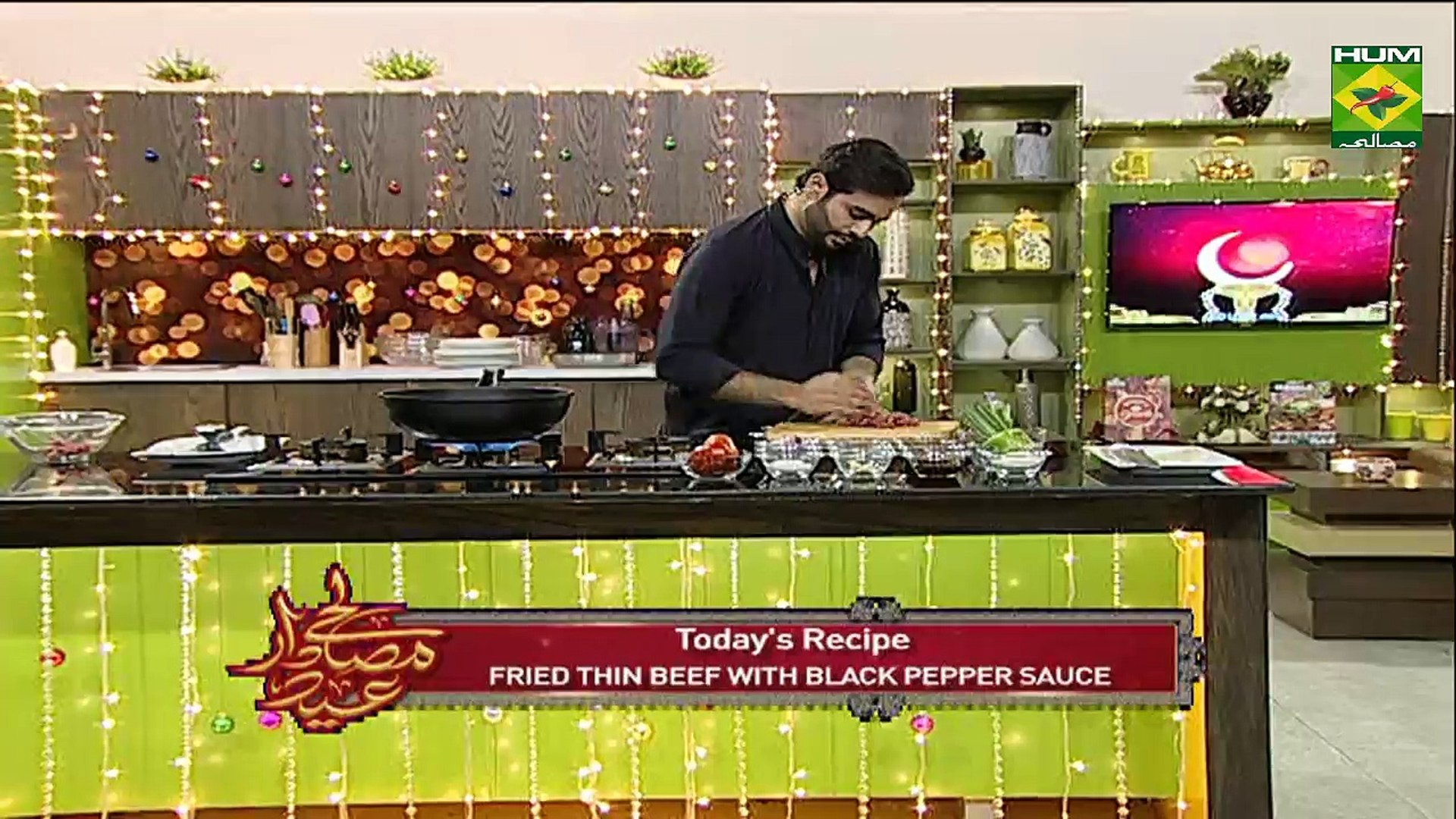 Fried Onion and Tomato Rice with Balsamic Vinegar Recipe by Chef Basim Akhund Eid Special Day 1