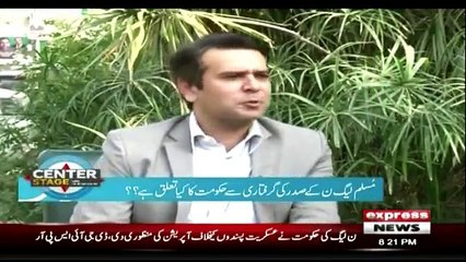 Center Stage With Rehman Azhar - 13th October 2018