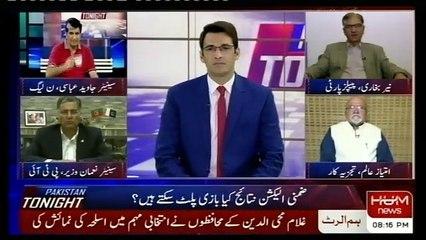 Pakistan Tonight - 13th October 2018