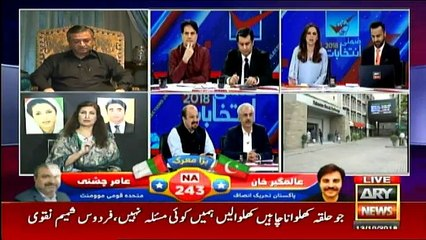 Ary Special Transmission - 10pm to 11pm - 13th October 2018