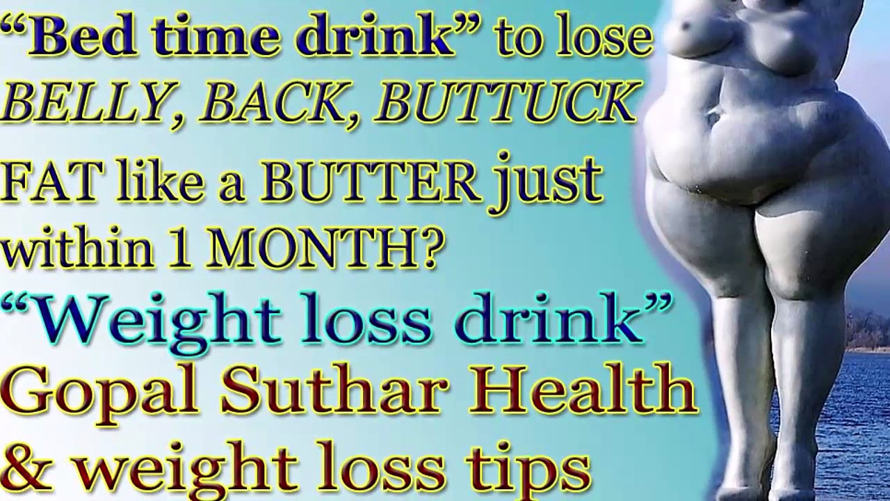 Bed time drink to lose WEIGHT & MELT BELLY, BACK, BUTTOCK fat like BUTTER just within A MONTH * How to lose WEIGHT & BELLY fast at home  * Weight loss drink recipe * Gopal suthar Health & weight loss tips