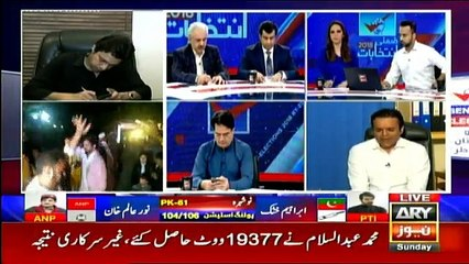 Ary Special Transmission - 10pm to 11pm - 14th October 2018