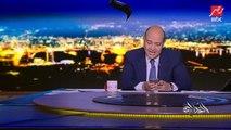 #الحكاية | عمرو أديب يشكر الأميرة يوجيني لدع�