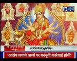 नवरात्रि का आज छठवां दिन, माता कात्यायनी को कैसे प्रसन्न करे, फैमिली गुरु जय मदान से जानिए