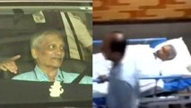Manohar Parrikar returns to Goa From AIIMS, Delhi | Oneindia News