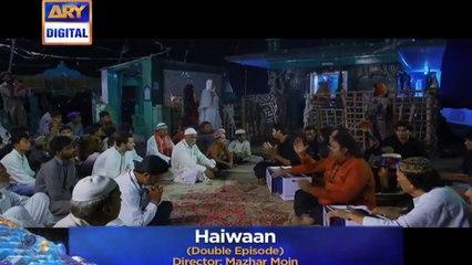 OST _ Haiwaan _ Singers _ Sanam Marvi & Jabbar Abbas - Vidz Motion