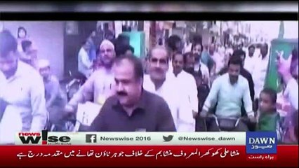 News Wise - 15th October 2018