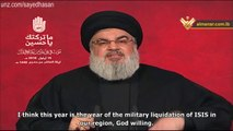 Hassan Nasrallah: ISIS is over, Israel on its own against Iran, Syria & Hezbollah