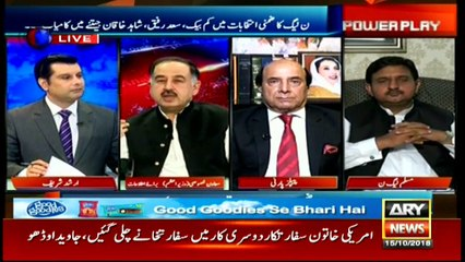 Power Play  Arshad Sharif  ARYNews 15 October 2018