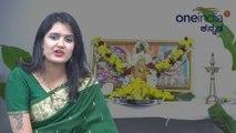 Navratri 2018 : ನವರಾತ್ರಿ ಹಬ್ಬವನ್ನ ನಮ್ಮ ಭಾರತದಲ್ಲಿ ಹೇಗೆ ಆಚರಿಸುತ್ತಾರೆ ಗೊತ್ತಾ?  | Oneindia Kannada