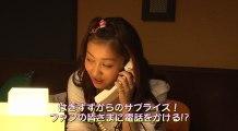 Hagiwara Mai & Suzuki Airi called fans