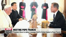 Pres. Moon meets Pope Francis at the Vatican