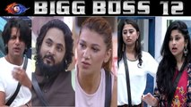 Bigg Boss 12: Jasleen, Sourabh or Karanvir; Know who will be ELIMINATED   VOTING Trends   FilmiBeat