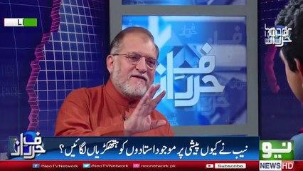 Imran Khan Dua In Khanay Kaba