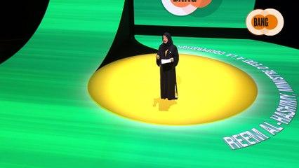 Reem Al-Hashimy - Ministre d'Etat à la Coopération Internationale   Emirats Arabes Unis à Bpifrance Inno Generation