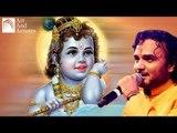 Mane Toh Manavi Lejo | Gujarati Krishna Bhajan | Parthiv Gohil | Jalsa Music | Art and Artistes