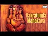 Vakratunda Mahakaya   Ganpati Shlok   Ganesh Chaturthi Special   Idea Jalsa   Art and Artistes