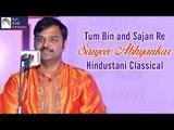 Sanjeev Abhyankar | Tum Bin | Sajan Re | Hindustani Classical | Idea Jalsa | Art and Artistes