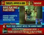 Delhi VVIP Brat: Delhi Police reaches Lucknow residence of Ashish Pandey