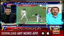 Sports Room | Najeeb-ul-Husnain | ARYNews | 16 October 2018