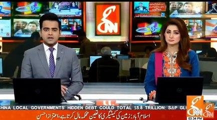 Pakistani Children Porn videos are being uploaded on internet - FIA