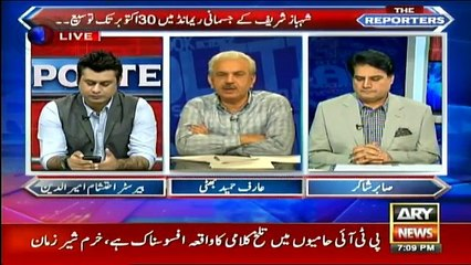 The Reporters - 16th October 2018