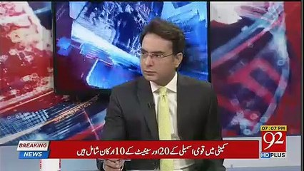 Nawaz Sharif was depressed and demoralized when we met him few days ago- Arif Nizami