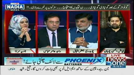 10PM With Nadia Mirza - 16th October 2018