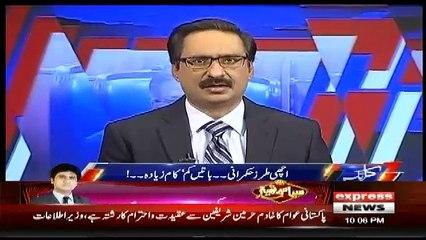 Dollar Ki Price Kyun Barhi ?? Javed Chaudhry Brilliant Analysis